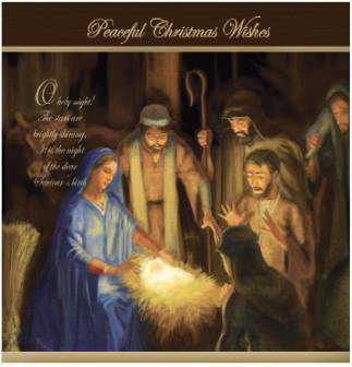 Alpha One Foundation Christmas cards